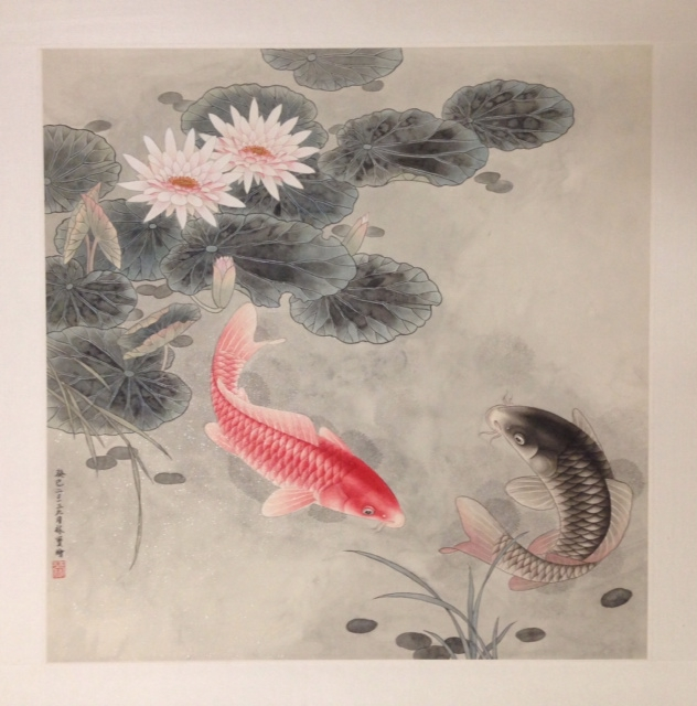 Bao Bao lin vissen