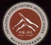logo shaolin school